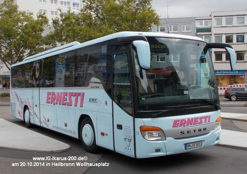 HN-AS 5013