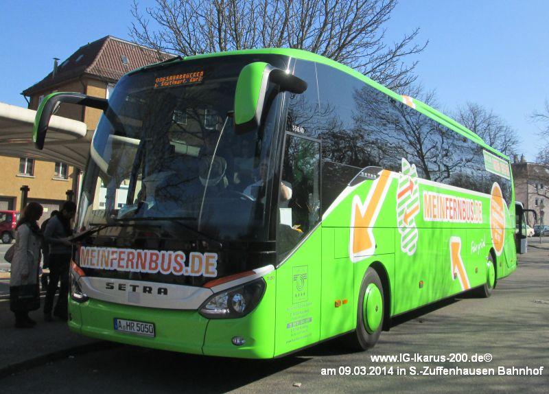 A-HR 5050