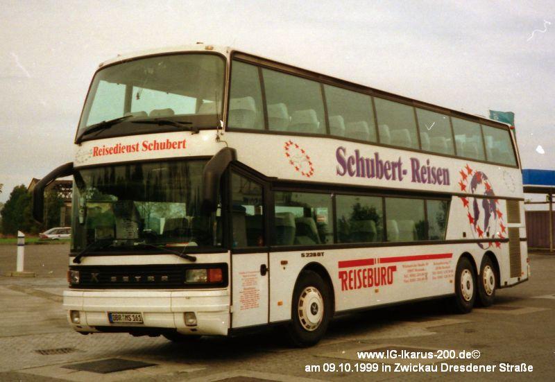 DBR-MS 161