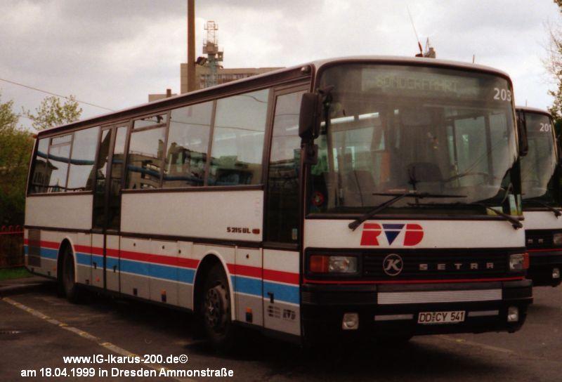 DD-CY 541