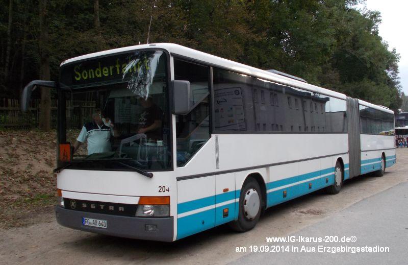 fg-ar640