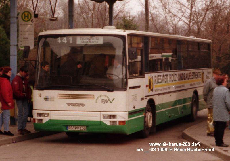 RG-PV 150
