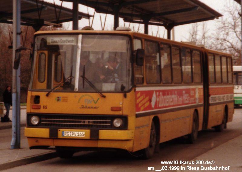RG-PV 165